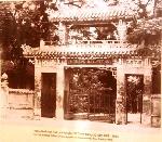 Thơ Sông Hương 8-86