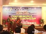 Khai mạc Hội thi tay nghề quốc gia 2012 tại Hội đồng thi quốc gia số 2 - Huế