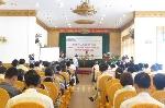 """Hội thảo """"Nghề và làng nghề truyền thống Huế với phát triển du lịch"""""""