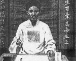 Phải chăng Chu thần Cao Bá Quát là cha đẻ của Phó vương Bắc kỳ Hoàng Cao Khải!?