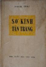 Đường mơ về tự ngã trong thơ văn Phạm Thái