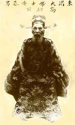 Cao Xuân Dục - nhà giáo dục nổi tiếng thời Nguyễn
