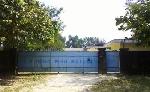 Cần dời nhà máy thuốc trừ sâu gây ô nhiễm khỏi khu dân cư