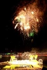 Bế mạc Festival Huế 2014: đêm chia tay đầy lưu luyến