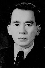 Huyền thoại Tư Minh