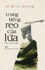 'Trong tiếng reo của lửa' hay trò chơi tưởng tượng của Lê Minh Phong