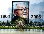 Mừng nhà văn Ba Kim đại thọ 100 tuổi