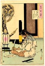 Những sắc thái cảm thức thẩm mỹ trong thơ Haiku Nhật Bản