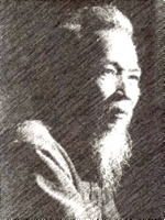 Chùm thơ Phan Hoàng Phương