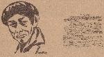 Trích sổ tay của nhà văn Nguyễn Minh Châu
