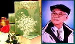Vài kỷ niệm với cố nhạc sĩ Trương Minh Phương
