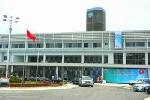 Chuyển Bệnh viện Đa khoa Thừa Thiên - Huế về Bộ Y tế quản lý