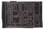 Lịch sử xây dựng Kinh thành Huế qua tài liệu mộc bản triều Nguyễn - di sản tư liệu thế giới