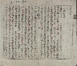 Quận vương Vĩnh Tường: Vị hoàng tử hay thơ qua bài tựa của Quảng Khê Trương Đăng Quế
