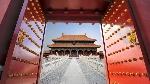 Trung Quốc triển khai dự án tu bổ quần thể di tích Tử Cấm Thành