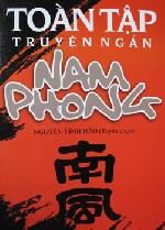 Thi văn chữ Hán trên mục 'Văn uyển' của Nam Phong tạp chí