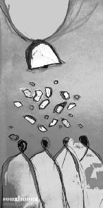 Những mảnh đạn hồn nhiên