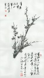Đọc thơ xuân của đại thi hào Nguyễn Du