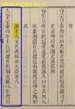 Họ Hồ làng Nguyệt Biều - Hương Cần và dấu ấn của Đức Xuyên tử Hồ Quang Đại với lịch sử xã hội xứ Thần Kinh