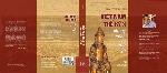 Một nét cắt của lịch sử Việt Nam thế kỷ thứ X