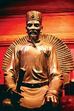 UNESCO cùng tổ chức kỷ niệm 650 năm mất thầy Chu Văn An