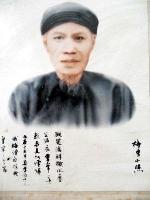 Nhà Nho hành đạo Đào Tấn trong thơ chữ Hán