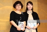 Công bố hai giải thưởng danh giá nhất Nhật Bản