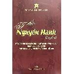 Nguyễn Hành - một hồn thơ trác tuyệt gần như bị quên lãng