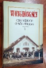 Vương Hồng Sển vẫn quyến rũ về chuyện địa danh và lịch sử Nam Kỳ