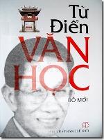 Giáo sư Đỗ Đức Hiểu đã qua đời (1924-2003)