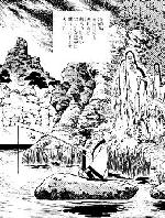 Thơ Sông Hương 01&02-2004