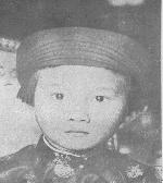 Lễ Sách lập Đông cung Hoàng thái tử Bảo Long