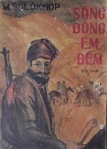 Vai trò Folklore trong tiểu thuyết 'Sông Đông êm đềm' của M.Sholokhov