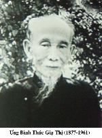 Kỷ niệm lần thứ 115 ngày sinh thi sĩ - nghệ sĩ Ưng Bình Thúc Giạ Thị (9-3-1877 - 9-3-1992)