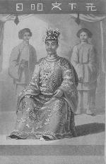 Phải chăng vua Minh Mạng giết vợ con hoàng tử Cảnh?