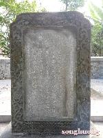 Văn bia triều Tây Sơn quý giá trên đất Huế: Bài minh văn trên mộ Vũ huân tướng quân Lê Viết Sinh