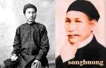 Hàm Nghi - Nhà vua yêu nước, người họa sĩ thế hệ đầu của Việt Nam