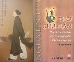 Luận về đặc trưng nghệ thuật trong thơ Nguyễn Du