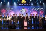 Liên hoan phim Việt Nam lần thứ 22 được tổ chức bằng hình thức trực tuyến