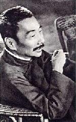 "Đọc lại ""Cỏ dại"" của Lỗ Tấn (1881 - 1936)"