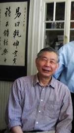 Chùm thơ Nguyễn Bá Chung