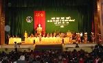 Đại hội Đại biểu các dân tộc thiểu số tỉnh Thừa Thiên Huế lần thứ nhất