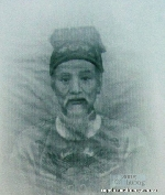 Qua tập thơ Thương Sơn thử tìm hiểu tư tưởng yêu nước của Miên Thẩm