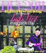 """Sẽ xuất hiện nhiều không gian văn hóa sôi động ở """"Bếp Việt trong vườn Huế"""""""