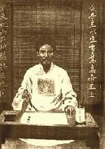 """Đọc lại """"Hiểu quá Hương giang"""" của Cao Chu Thần"""