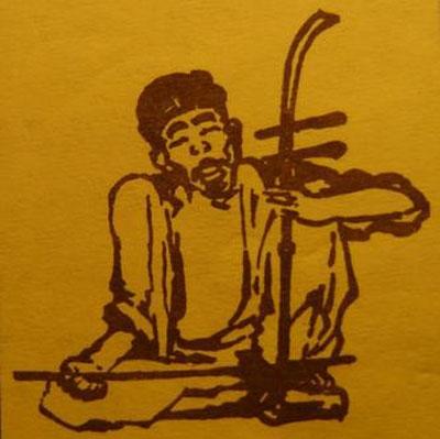 Một số tương đồng và dị biệt giữa hát xẩm và âm nhạc nhân thanh truyền thống Huế