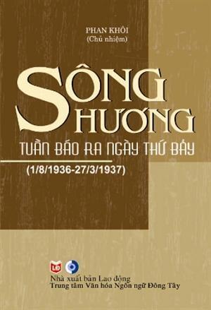 Sông Hương và tên gọi Tạp chí Sông Hương