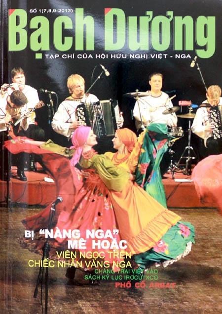 Xuất bản tạp chí 'Bạch Dương' ở Việt Nam