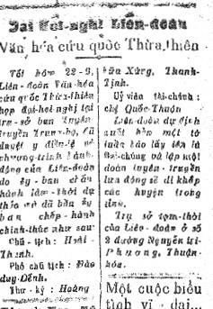 Ngày ra đời tổ chức tiền thân của Liên Hiệp Các Hội VHNT Thừa Thiên Huế
