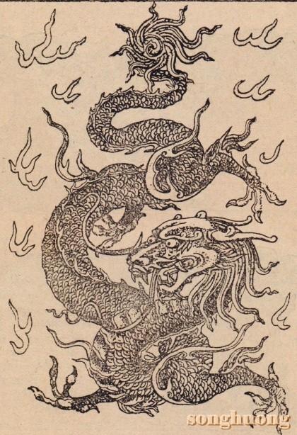 Con rồng trong mỹ thuật Huế